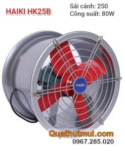 Quạt thông gió công nghiệp tròn Haiki HK25B